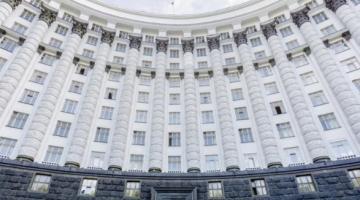 Кабмин поддержал протокольное решение о выделении средств на борьбу с COVID-19 в СИЗО и тюрьмах