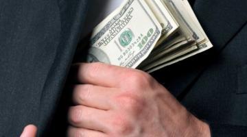 Чиновники Луганской ОГА присвоили 10 млн гривен