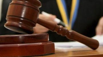 На Закарпатье будут судить иностранца, который заказал убийство знакомой