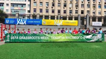 УАФ отметила день физкультуры и спорта рядом мероприятий