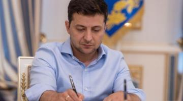 Зеленский подписал закон, который ускорит рассмотрение уголовных производств в судах первой инстанции