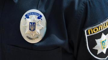 В Одессе задержали 17-летнего парня по подозрению в травмировании правоохранителя на акции ЛГБТ