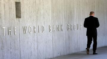 Всемирный банк улучшил прогноз роста экономики Украины в 2021 году