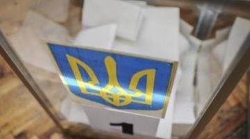 Раде предлагают назначить местные выборы в Украине на 25 октября
