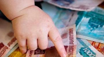 Испугался последствий: человек за день выплатил 166 тысяч долга по алиментам