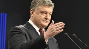 Президент хочет создать орган для формирования претензии Украины к России