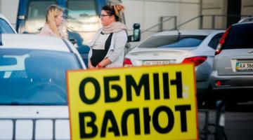 Как изменится курс доллара в Украине: озвучен прогноз на ближайшие дни