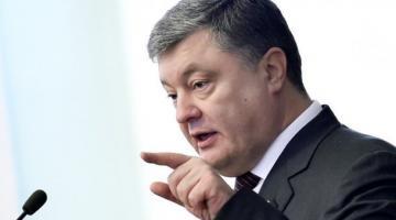 Порошенко предупредил чиновников о жестких мерах за подкуп избирателей
