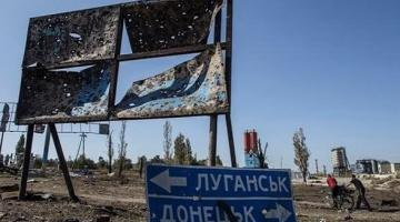 На Донбассе в течение года уже погибло 29 гражданских