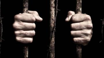 Задержан заключенный, сбежавший из харьковского СИЗО