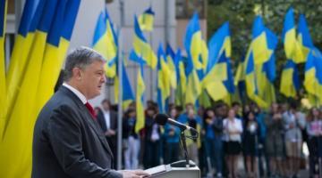 Президент призвал активизировать работу над изменениями в Конституцию по Крыму