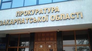 Разбойное нападение на АЗС: подростку из Ужгорода вручили подозрение