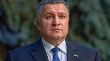 Аваков сделал заявление в связи с началом избирательной кампании