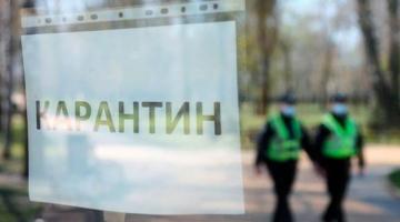 До февраля заболеют миллионы: в МВД объяснили необходимость локдауна
