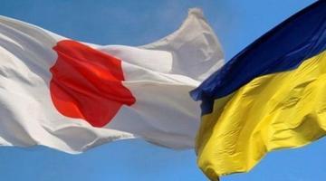 Украина получит грант на 200 млн иен от Японии