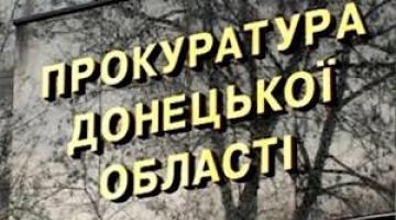 В Донецкой области подросток украл авто и убил мужчину, нанеся 38 ножевых ранений