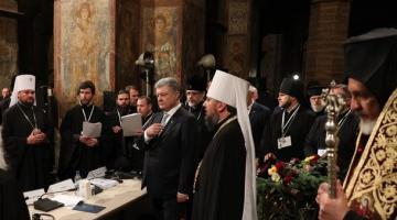 Объединение украинских церквей и избрание предстоятеля: главные подробности, фото и видео