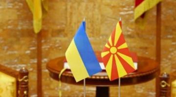 Зеленский создал делегацию для переговоров с Македонией по соглашению о свободной торговле