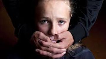 В Донецкой области 18-летнему юноше объявили о подозрении в изнасиловании малолетней
