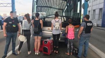 В Кировоградской области разоблачили международный канал торговли людьми