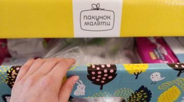 Почти 80% украинских мам предпочитают