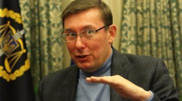 Отставка генпрокурора Луценко: почему здравый смысл в Раде победил эмоции
