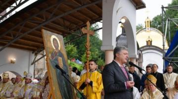 Москва и ее пятая колонна в Украине оказывают сопротивление автокефалии - Порошенко