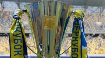 Суперкубок Украины: билеты от 90 гривен и по паспортам