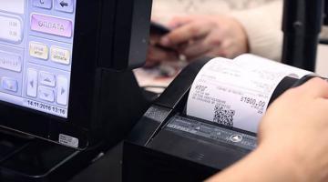 В ГФС анонсировали запуск электронного чека