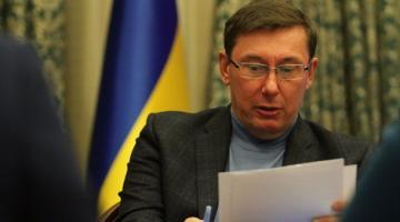 Луценко вернул в САП представление на Мосийчука