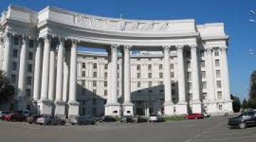 МИД Украины направил ноту протеста из-за призыва крымчан в армию РФ