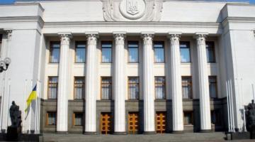 Рада провалила блок инициатив о моратории на повышение тарифов