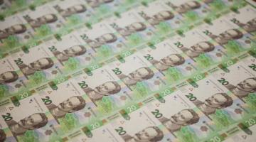 Бизнес дал новый прогноз относительно курса гривни