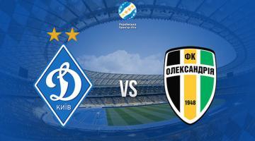 Где смотреть битву лидеров чемпионата Украины