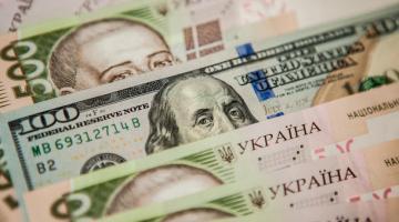 В Украине подскочила стоимость доллара и евро