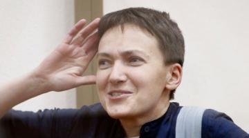 Прокурор объяснил, почему Савченко нельзя оставлять на воле