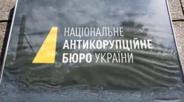Конфликт НАБУ и САП: эксперт спрогнозировал громкие увольнения