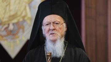 Подписание Томоса для Украинской церкви: онлайн-трансляция
