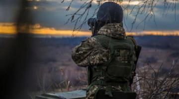 Ситуация на Донбассе: боевики совершили один обстрел, потерь нет