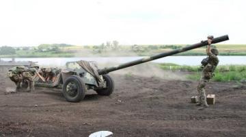 Артиллеристы ВСУ ударили из