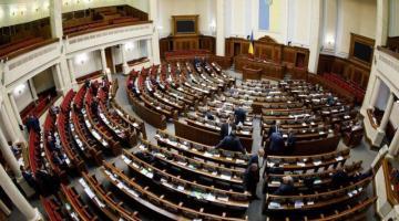 Раде предлагают направить 2 млрд гривен на развитие малого бизнеса в Украине