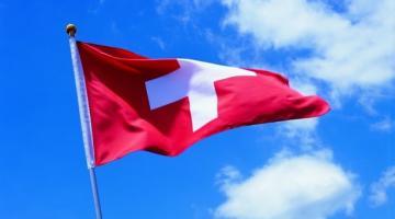 Швейцарский банк оштрафовали на 60 млн долларов за помощь в уклонении от налогов