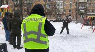 Взрыв на детплощадке в Киеве: возбуждено два дела