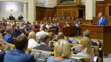 Разминирование Донбасса в первую очередь: чем займется Рада на этой неделе