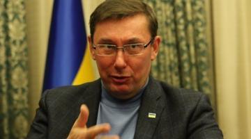 Луценко заявил, что подает в отставку (дополнено)