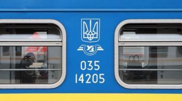 Грузовой состав сошел с рельсов в Днепропетровской области: есть задержки пассажирских поездов