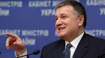 В Украине необходимо изменить форму правления – Аваков