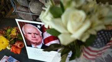 Чалый: На похоронах Маккейна будут представители Украины