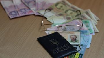 В начале весны 9 млн украинцев подняли пенсии