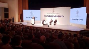 Президент уволил главу Полтавской ОГА